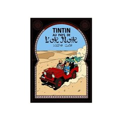 Asterix Keychain: roman legionary with lance