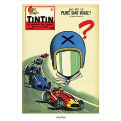 Tasse: Guardians of the Galaxy
